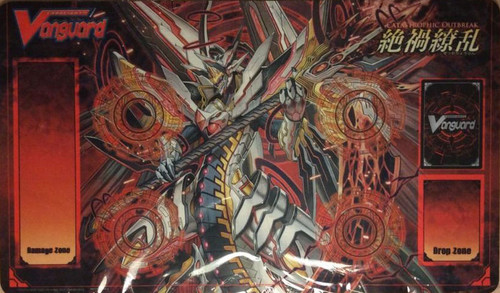 Cardfight Vanguard Card Supplies Catastrophic Outbreak Play Mat
