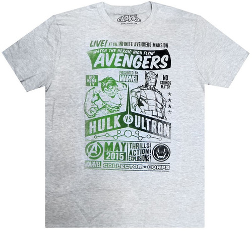 Marvel Avengers Hulk vs. Ultron Exclusive T-Shirt [X-Large]
