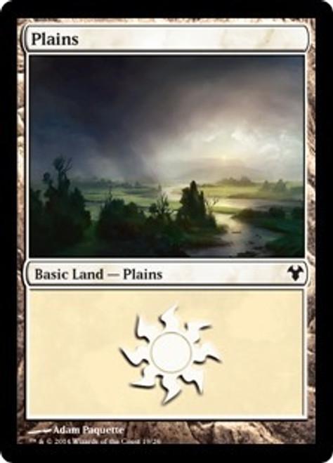 MtG Modern Event Deck 2014 Land Plains #19
