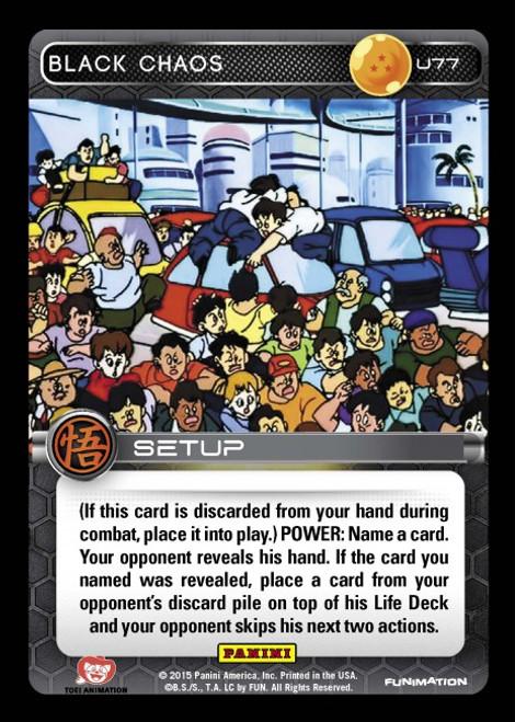 Dragon Ball Z CCG Movie Collection Uncommon Black Chaos U77