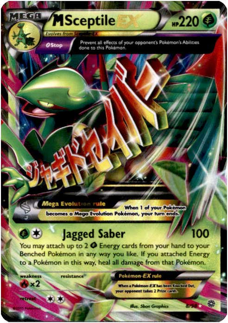 Pokemon X & Y Ancient Origins Ultra Rare M Sceptile EX #8