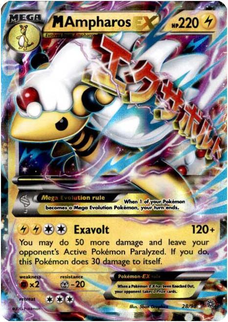 Pokemon X & Y Ancient Origins Ultra Rare M Ampharos EX #28