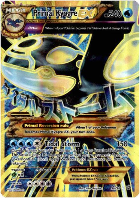 Pokemon X & Y Ancient Origins Ultra Rare Primal Kyogre EX #96