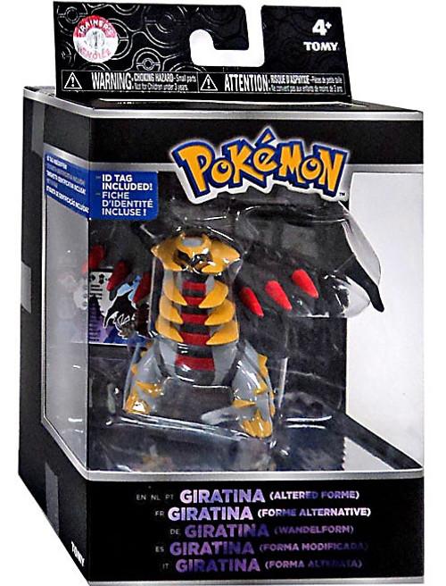 Pokemon TOMY Legendary Giratina 4-Inch Trainer's Choice Figure