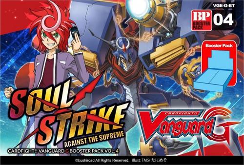 Cardfight Vanguard G Soul Strike Against The Supreme Booster Case VGE-G-BT04