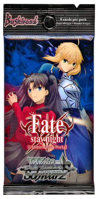 Weiss Schwarz Fate / Stay Night Booster Pack [8 Cards]
