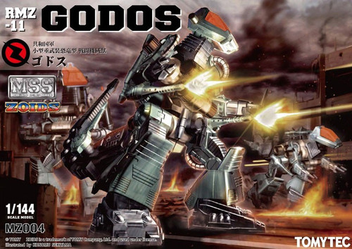 Zoids Modelers Spirit Series Godos Model Kit MZ004 [RMZ-11]