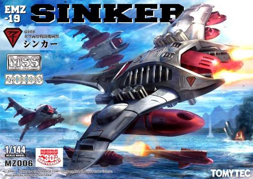 Zoids Modelers Spirit Series Sinker Model Kit MZ006 [EMZ-19]