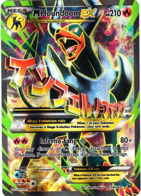 Pokemon X & Y BREAKthrough Ultra Rare Full Art M Houndoom EX #154