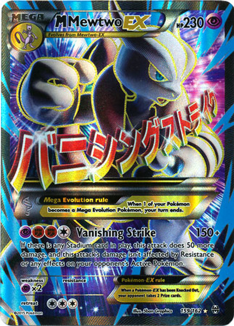 Pokemon X & Y BREAKthrough Ultra Rare Full Art M Mewtwo EX #159