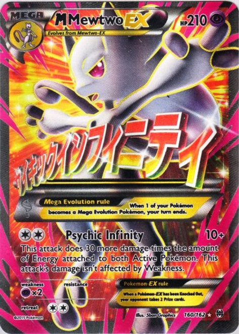 Pokemon X & Y BREAKthrough Ultra Rare Full Art M Mewtwo EX #160