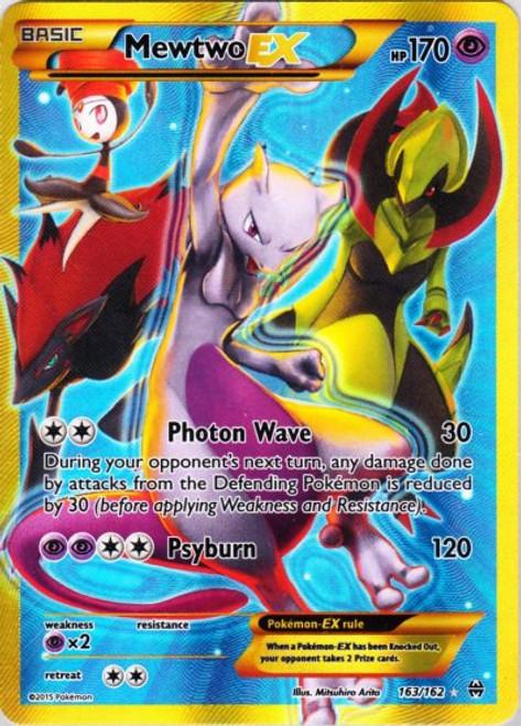 Pokemon X & Y BREAKthrough Secret Rare Mewtwo EX #163