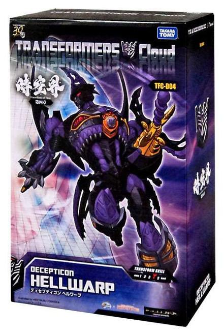 Japanese Transformers Cloud Guardians of Time Hellwarp Exclusive Action Figure TFC-D04