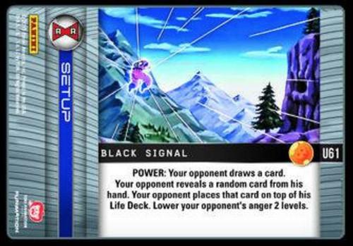 Dragon Ball Z Evolution Uncommon Black Signal U61