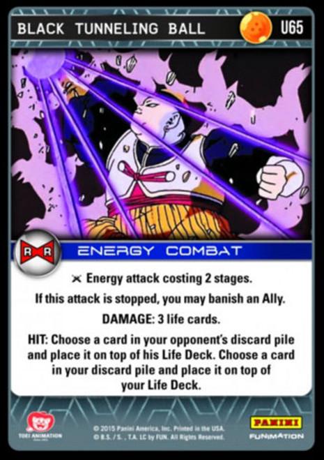 Dragon Ball Z Evolution Uncommon Black Tunneling Ball U65