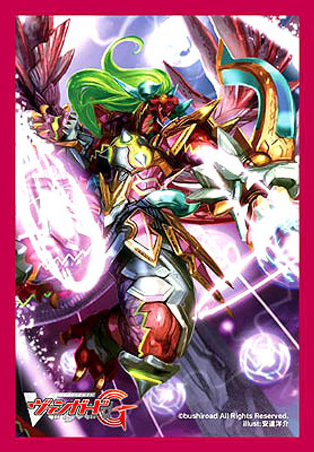 Cardfight Vanguard Trading Card Game Haten Haryuu Dragonic Vanquisher Small Card Sleeves [60 Count]