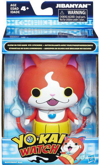 Yo-Kai Watch Jibanyan Mood Reveal Figure