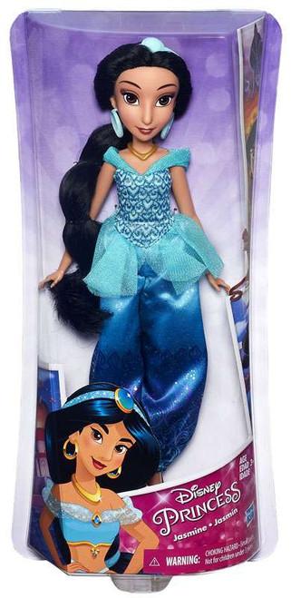 Disney Princess Royal Shimmer Jasmine 11-Inch Doll [2016]