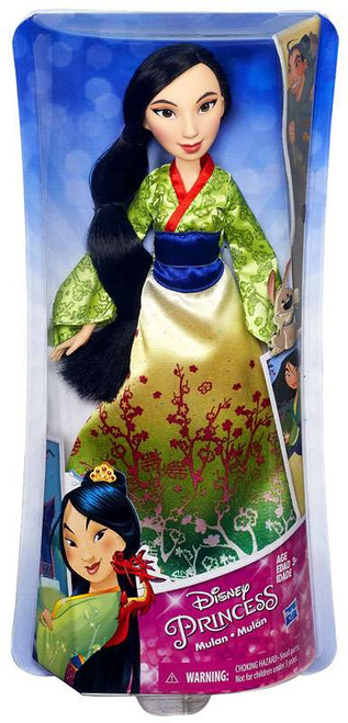 Disney Princess Royal Shimmer Mulan 11-Inch Doll