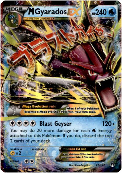 Pokemon X & Y BREAKpoint Ultra Rare M Gyarados EX #27
