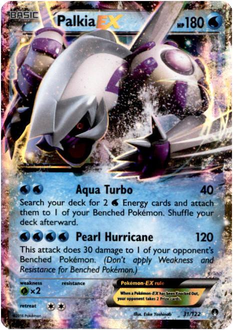 Pokemon X & Y BREAKpoint Ultra Rare Palkia EX #31