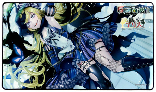 Force of Will The Twilight Wanderer Play Mat