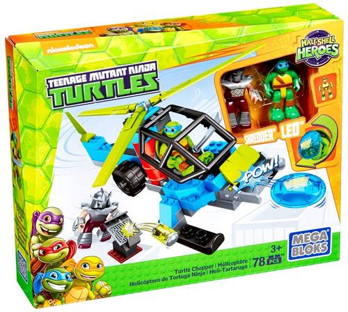 Mega Bloks Teenage Mutant Ninja Turtles Half Shell Heroes Turtle Chopper Set #29006