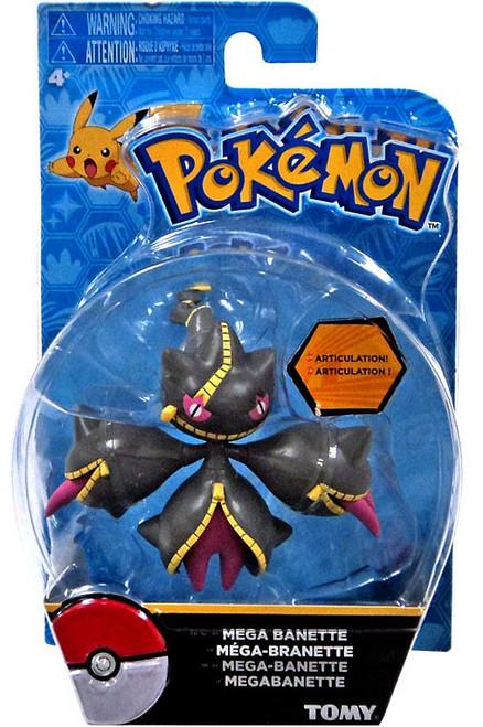 Pokemon Action Pose Mega Banette 3-Inch Mini Figure