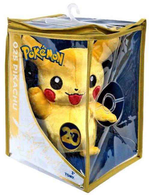Pokemon 20th Anniversary Pikachu Exclusive 8-Inch Plush [Waving]