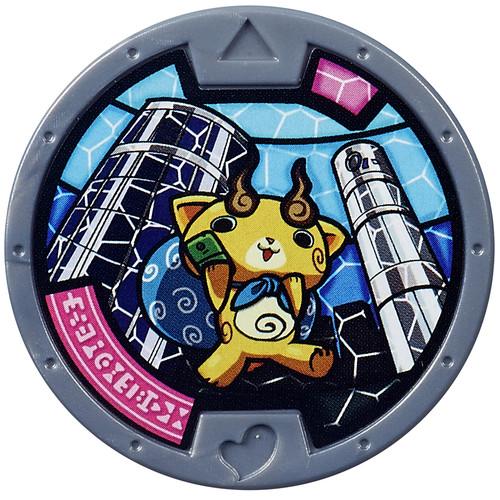 Yo-Kai Watch Series 1 Komajiro Medal [Loose]