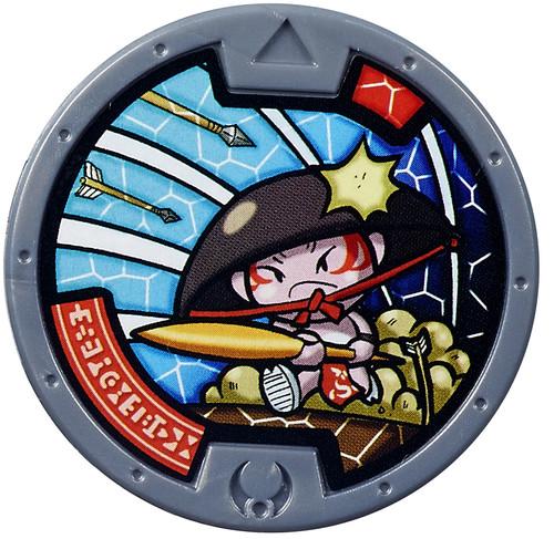 Yo-Kai Watch Series 1 Pandle Medal [Loose]