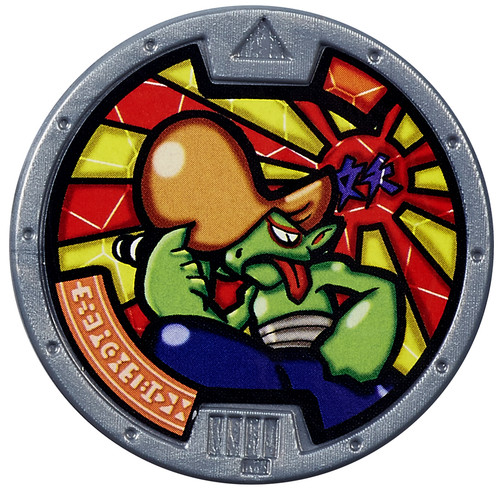 Yo-Kai Watch Roughraff Medal [Loose]