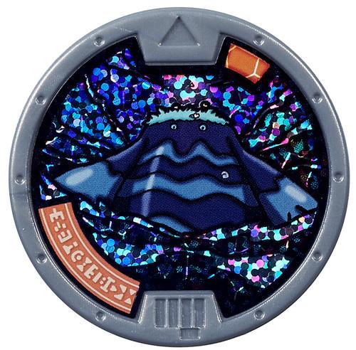 Yo-Kai Watch Series 1 Swosh Holofoil Rare Medal [Loose]