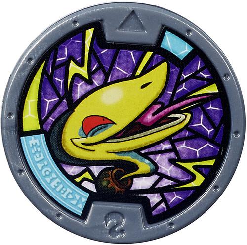 Yo-Kai Watch Series 1 Urnaconda Medal [Loose]
