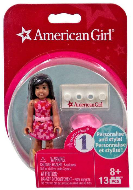 Mega Bloks Series 1 American Girl #5 Collectible Figure #33089