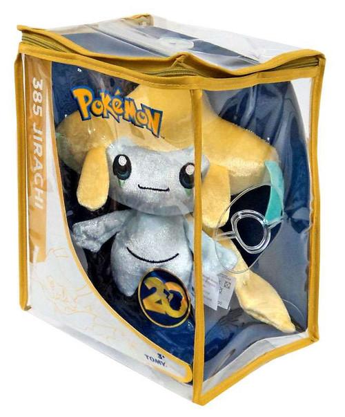 Pokemon 20th Anniversary Jirachi Exclusive 8-Inch Plush