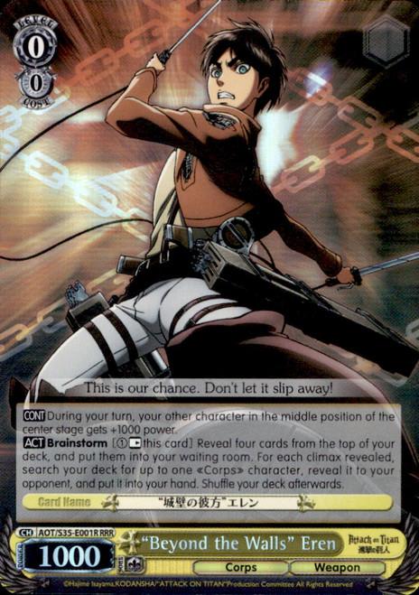 """Weiss Schwarz Attack on Titan Rare RRR """"Beyond the Walls"""" Eren E001R"""