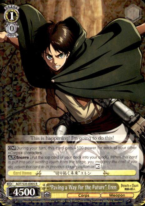 """Weiss Schwarz Attack on Titan Rare """"Paving a Way for the Future"""" Eren E005"""