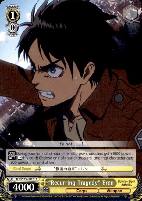 """Weiss Schwarz Attack on Titan Uncommon """"Recurring Tragedy"""" Eren E010"""