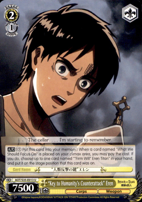 """Weiss Schwarz Attack on Titan Uncommon """"Key to Humanity's Counterattack"""" Eren E013"""