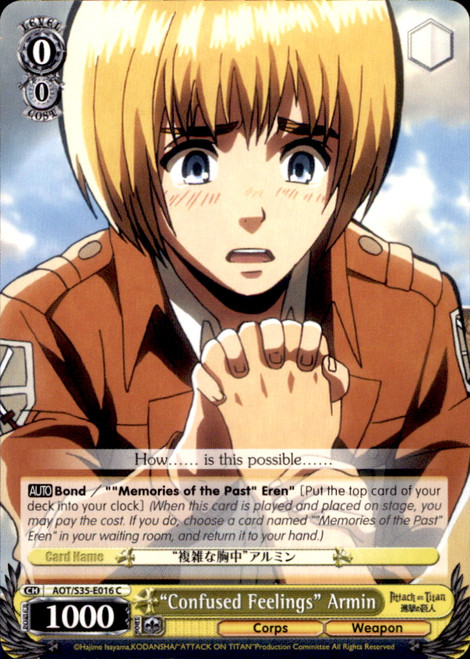 """Weiss Schwarz Attack on Titan Common """"Confused Feelings"""" Armin E016"""