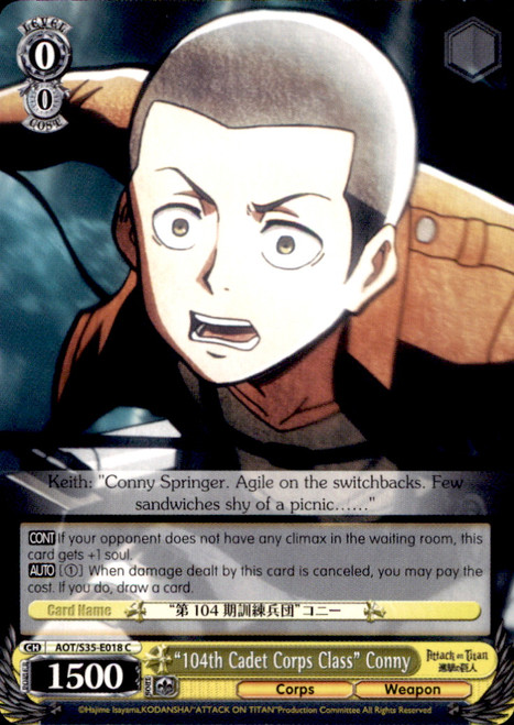 """Weiss Schwarz Attack on Titan Common """"104th Cadet Corps Class"""" Conny E018"""