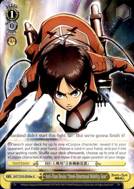 "Weiss Schwarz Attack on Titan Uncommon Anti-Titan Device ""Omni-Directional Mobility Gear"" (Eren) E026a"