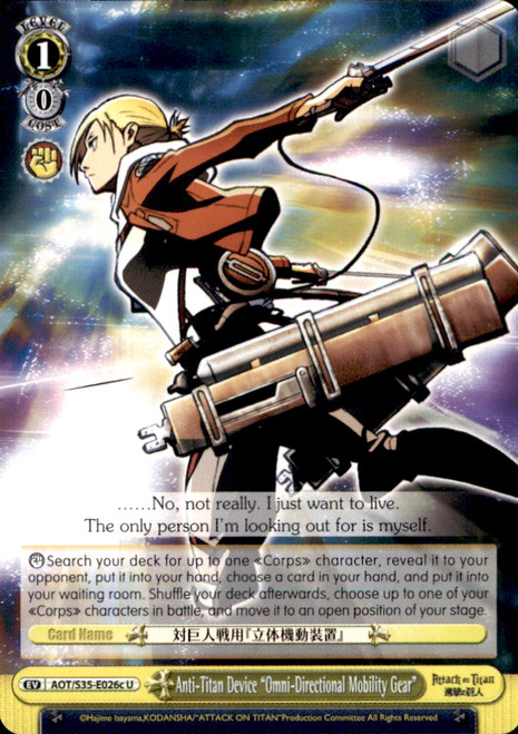 "Weiss Schwarz Attack on Titan Uncommon Anti-Titan Device ""Omni-Directional Mobility Gear"" (Annie) E026c"