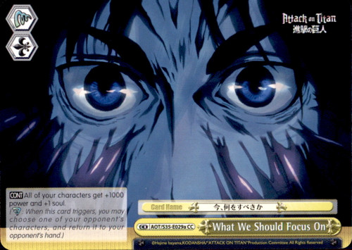 Weiss Schwarz Attack on Titan Climax Common What We Should Focus On (Eren Human) E029a