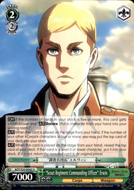 "Weiss Schwarz Attack on Titan Uncommon ""Scout Regiment Commanding Officer"" Erwin E042"