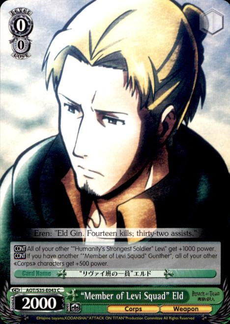 "Weiss Schwarz Attack on Titan Common ""Member of Levi Squad"" Eld E043"