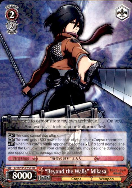 "Weiss Schwarz Attack on Titan Rare RR ""Beyond the Walls"" Mikasa E058"