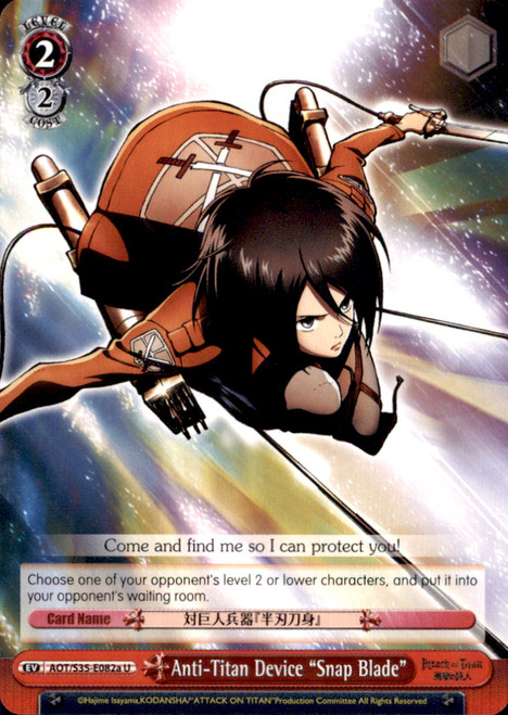 """Weiss Schwarz Attack on Titan Uncommon Anti-Titan Device """"Snap Blade"""" (Mikasa) E082a"""