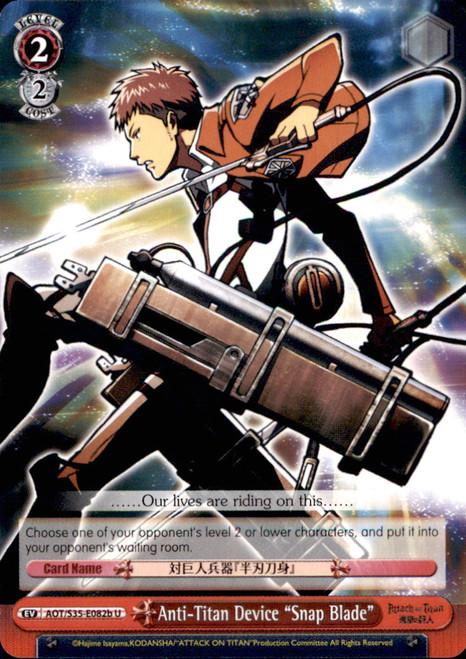 "Weiss Schwarz Attack on Titan Uncommon Anti-Titan Device ""Snap Blade"" (Jean) E082b"